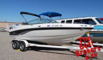 2006 CHAPARRAL 20′ 204 SSI  Price Reduced
