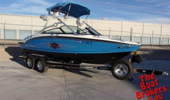 2010 CHAPARRAL SUNESTA 204 EXTREME Price Reduced!