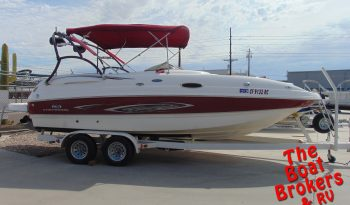 2005 CHAPARRAL 232 SUNESTA OPEN BOW BOAT Price Reduced!